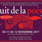 Image Poésie 2017 New